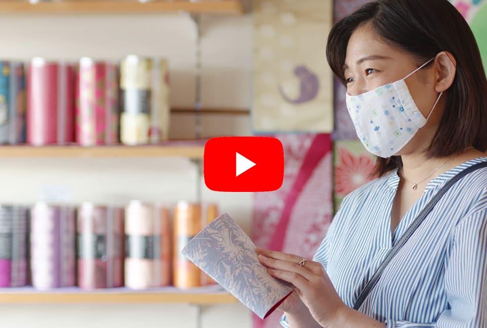 抗菌マスクケース「マスくるん」ムービー Youtube