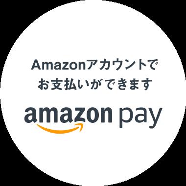 Amazonアカウントでお支払いできます Amazon Pay