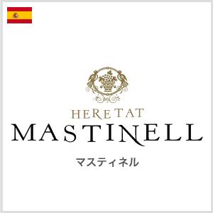 マスティネル Mastinell