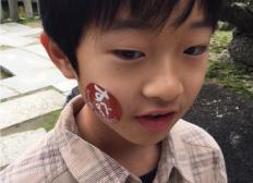 伊藤ママの子育て奮闘記 『ひとときのこ』