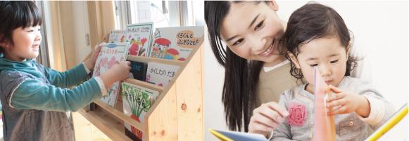 絵本を取る子どもと絵本を読むお母さんと子ども