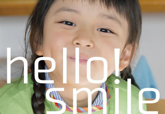 子どもたちの笑顔あふれるひとときを