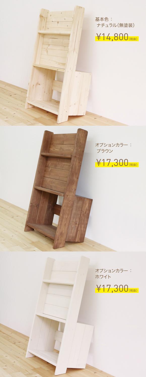 表紙が見える絵本棚【カジュアル】の画像7