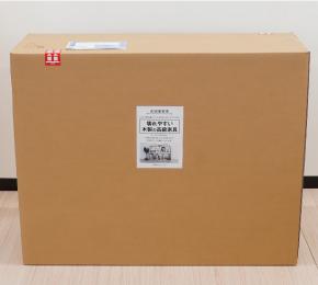 商品を最良の状態でお客さまへお届けするため梱包もひとつひとつ丁寧に