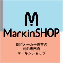 MarkinSHOP