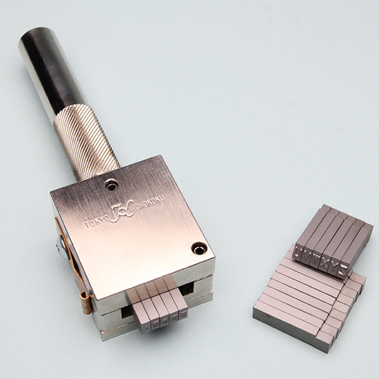 TSM型ホルダー(手打用 小)