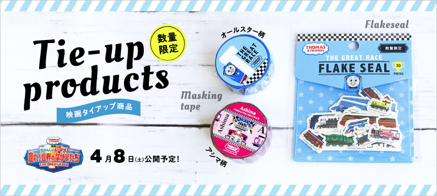 Tie-up products