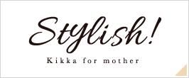 kikka for mother(キッカフォーマザー) スタイリッシュ!