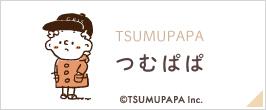 kikka for mother(キッカフォーマザー) つむぱぱ