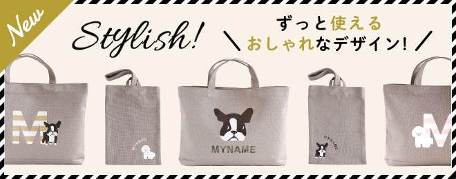 kikka for mother(キッカフォーマザー) Stylish! 倉敷の帆布レッスン&シューズバッグ