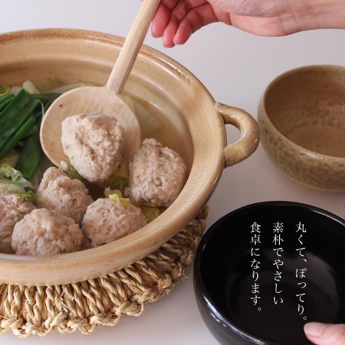 4th market コセール 8号鍋 / とんすい