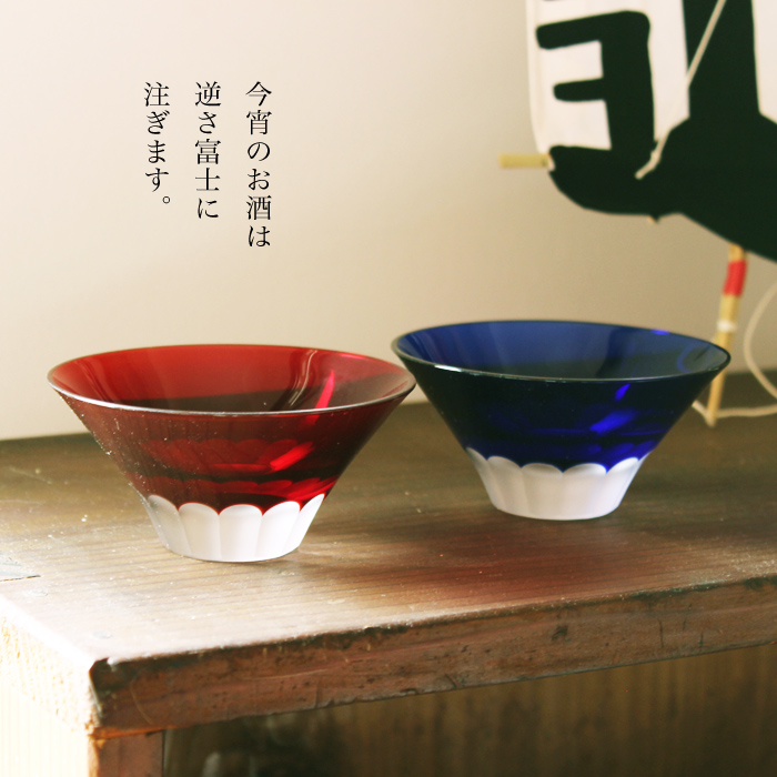フロイド Fuji 江戸切子