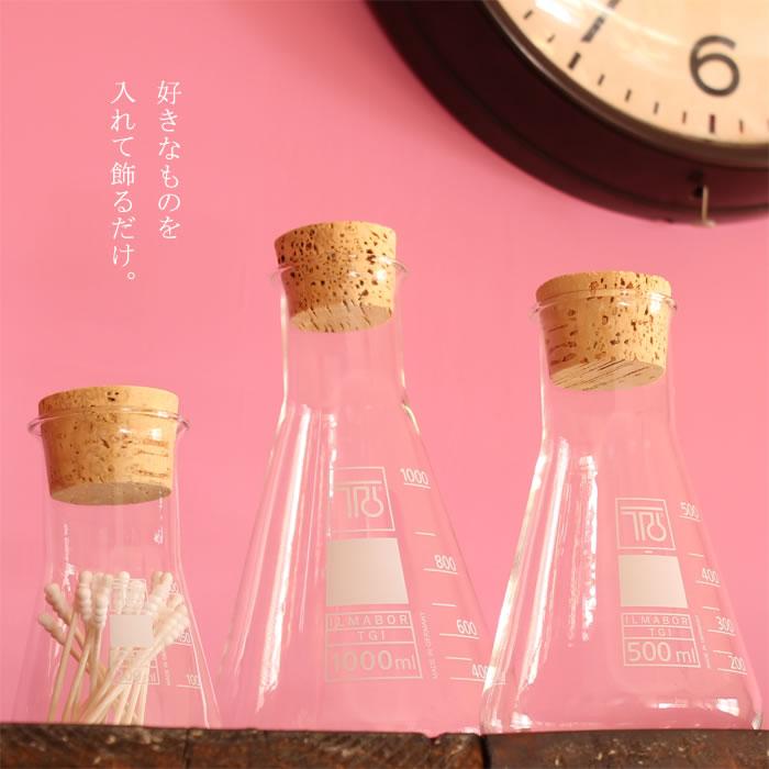TGI Wide Flask ワイドフラスコ