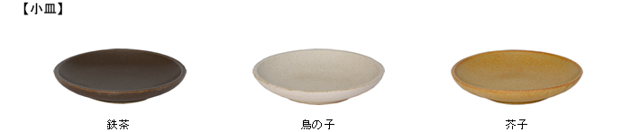 4th market 夕餉