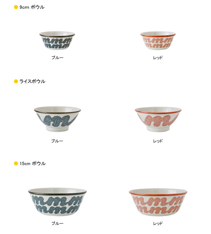 ものはら KURAWANKA Collection Bowl