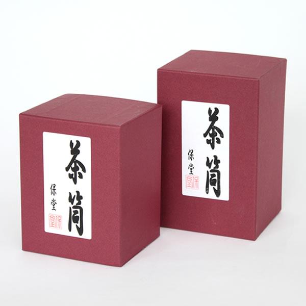 銅製 茶筒 長型 & 茶さじ