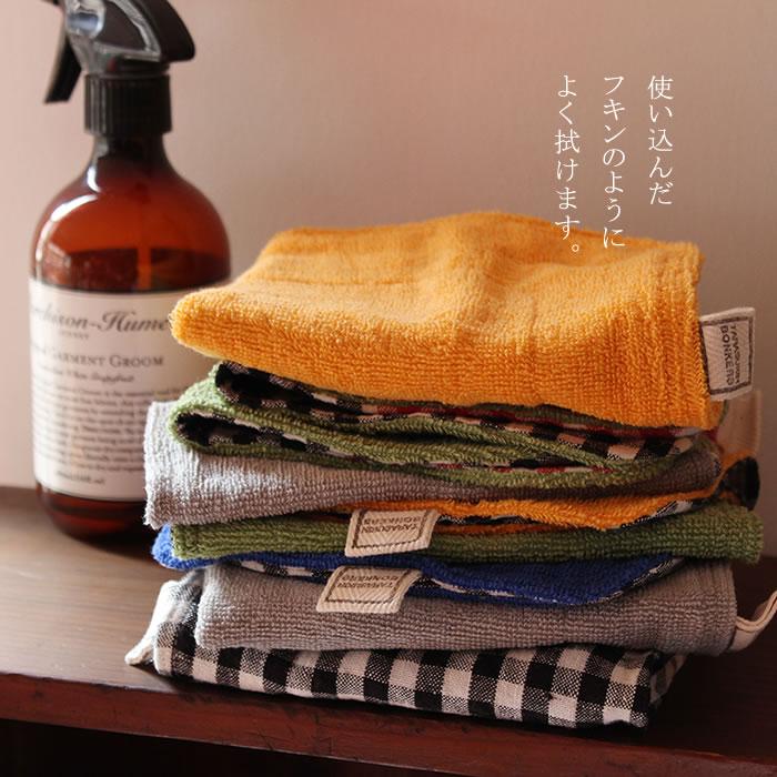 tarasukin bonkers 何度も洗ったパイル地布巾
