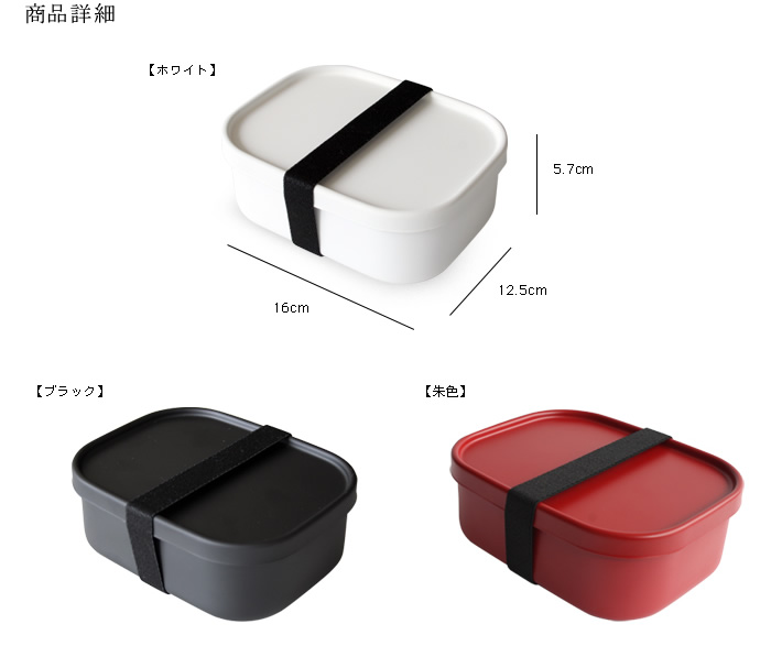 工房アイザワ BENTO Noir & Blanc ステンレスフードボックス