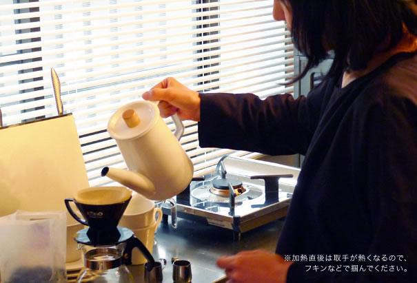 kaico コーヒーポット 1.1L