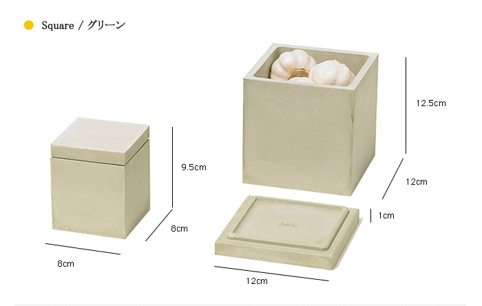 Soil FOOD CONTAINER circle/square