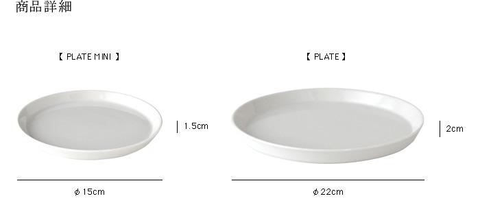 HASAMI SEASON 1 / PLATE