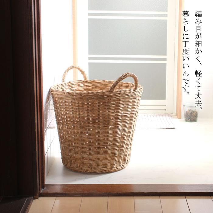 松野屋 籐取っ手付 ラウンドバスケット S/L