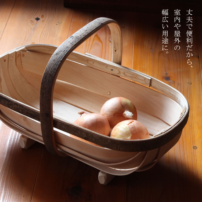 Garden Trug Royal Sussex Oval Trug