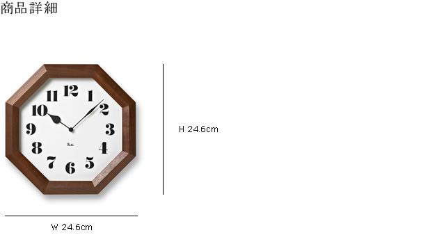 RIKI CLOCK 八角の時計