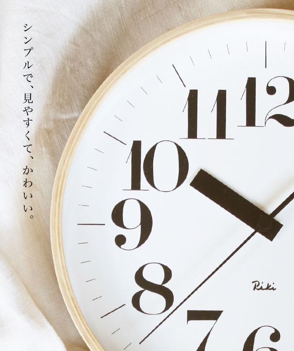 RIKI CLOCK 太字