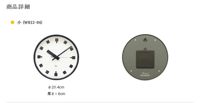 日比谷の時計