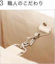 松野屋 Thread Line ヘビーキャンバスツールトート