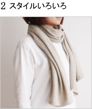 nico ポンチョ french linen / soft rayon silk