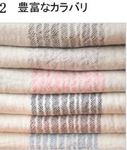 Flax Line Towel オーガニックコットンタオル