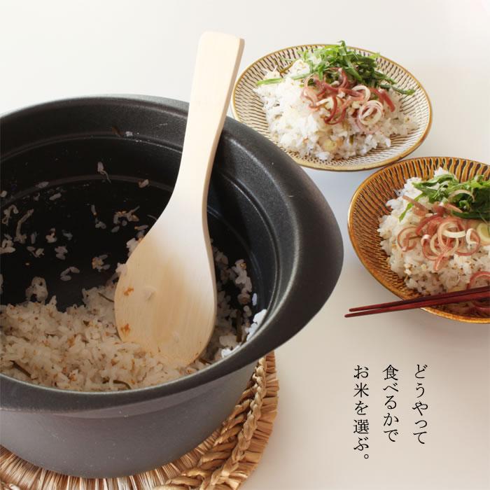 WECK入  炊きこみ米