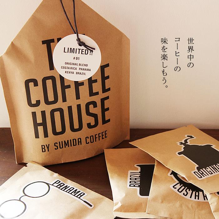すみだ珈琲 THE COFFEE HOUSE コーヒバッグ 5個入り LIMITED #01