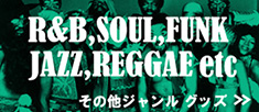 R&B SOUL FUNK JAZZ REGGAE