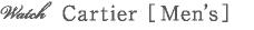 Cartier - メンズ