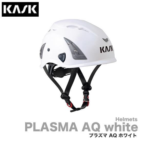 カスク,KASK,ヘルメット,プラズマ,AQ,plasma,EN397,ホワイト,白,ワーク,レスキュー,クライミング,マウンテニアリング