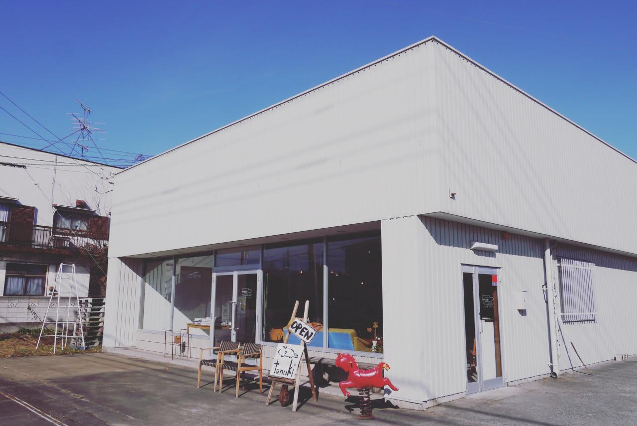 北欧家具tanukiの店舗外観