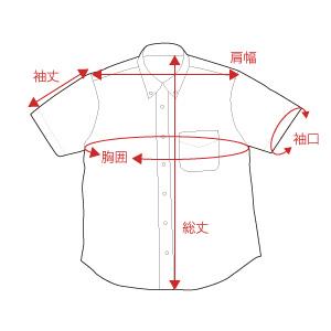 半袖シャツ採寸場所