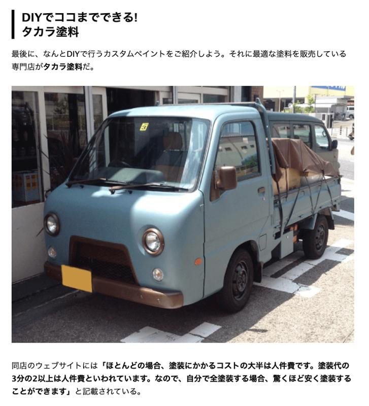 AGRI JOURNAL(アグリジャーナル)