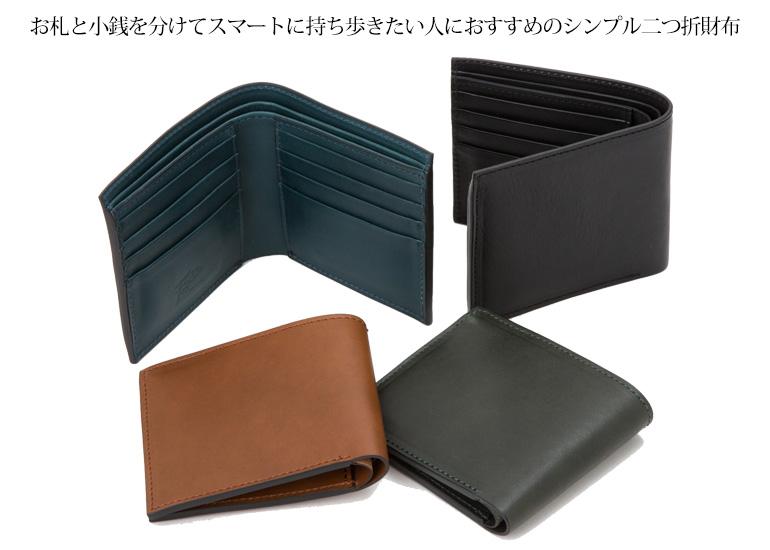 Fogliaオイルレザー二つ折り財布