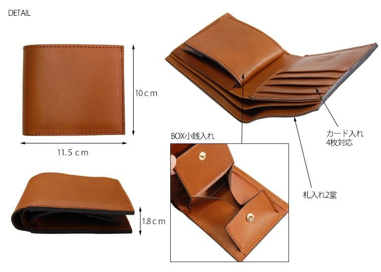 オイルレザー二つ折り財布 ボックスコインタイプDETAIL