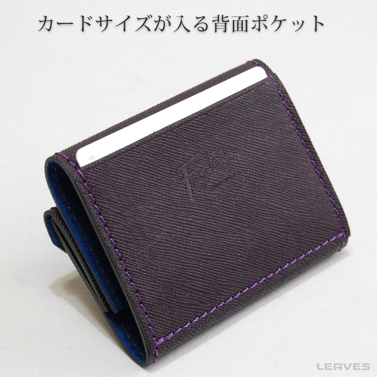 フォーリア三つ折りコンパクト財布
