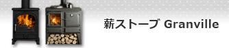http://shop.nishiuramarina.com/?mode=cate&cbid=2057506&csid=0