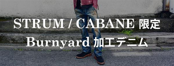 STRUM / CABANE 限定