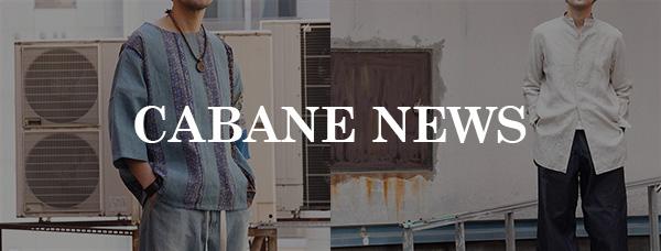 CABANE NEWS
