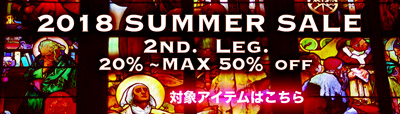夏物セール1st. Leg