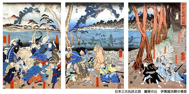 日本三大仇討之図 鍵屋の辻 伊賀越決闘の場面