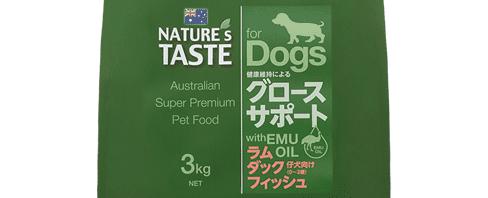 NATURE'S TASTE グロースサポート